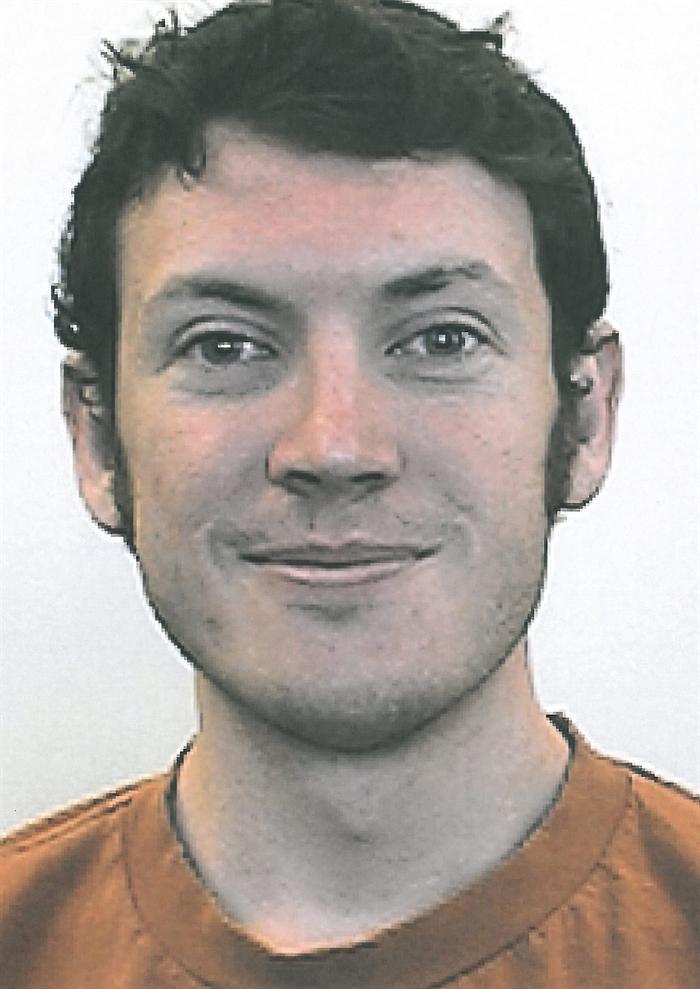 Difunden fotografía de sospechoso de tiroteo en Colorado