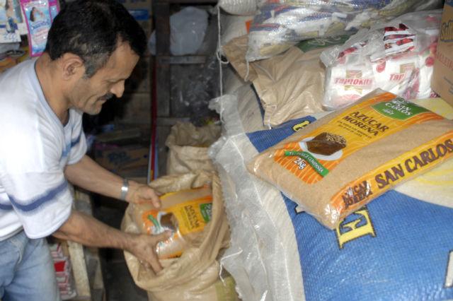 Se agudiza la escasez del azúcar en los mercados
