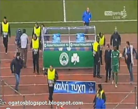 Hinchas sacaron corriendo a su equipo (nota con video)