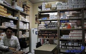 Autoridades de salud actualizan lista de medicamentos básicos