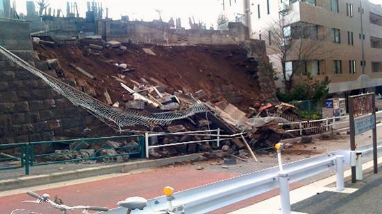 Alerta de tsunami en Ecuador  tras devastador terremoto en Japón