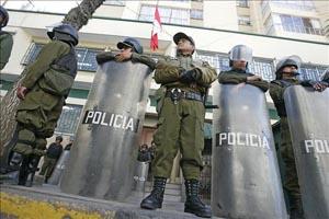 Policías de Ecuador y Venezuela intercambiarán experiencias