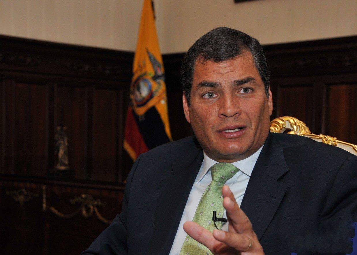 Ecuador salió de la lista del GAFI