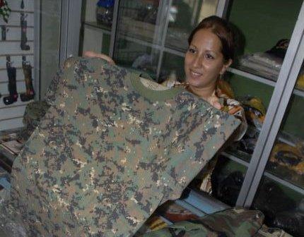 La venta de ropa  militar es controlada