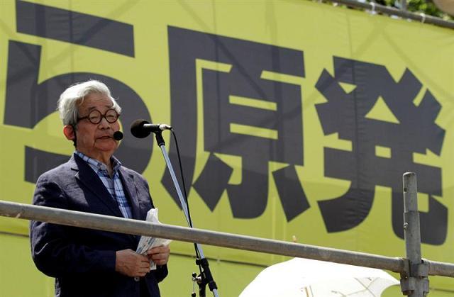 Marcha reclama el cierre de las centrales atómicas en Japón