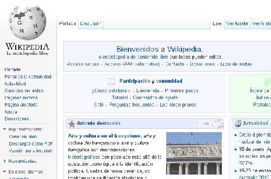 Wikipedia confirma apagón mañana