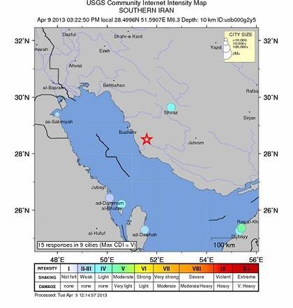Al menos 31 muertos por fuerte terremoto en Irán