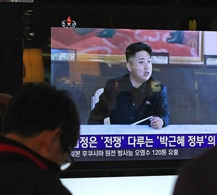 Piden salir de Corea del Sur