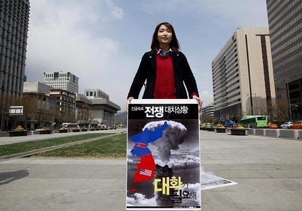 Corea del Sur pide diálogo al Norte para solucionar el cierre de Kaesong