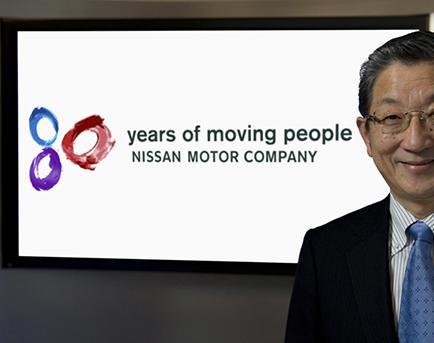 Nissan, de aniversario