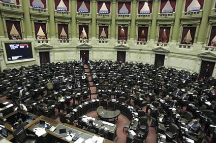 Parlamento aprueba blanqueo de divisas