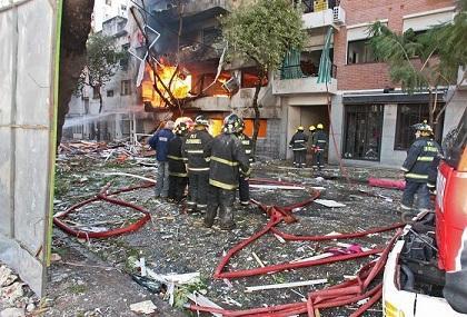 Ocho muertos y 63 heridos en una explosión en la ciudad argentina de Rosario