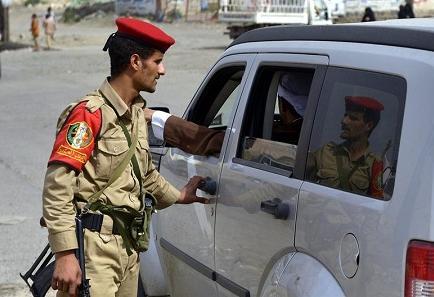Estados Unidos pide a sus ciudadanos que abandonen Yemen 'inmediatamente'