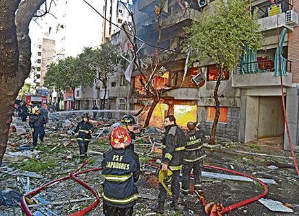 12 muertos en explosión
