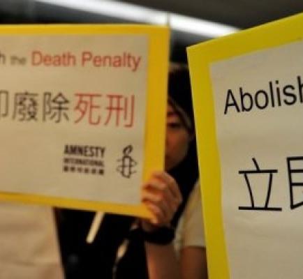Periódicos chinos cometen error y publican una foto pornográfica