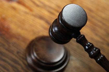 Condenan a bangladesí a 30 años de cárcel por intento de atentado en Nueva York