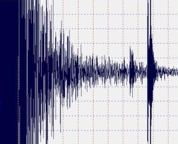 Terremoto de 6,2 grados sacude la costa del norte de Perú