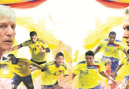 Colombia vs Ecuador: resumen, goles y resultado