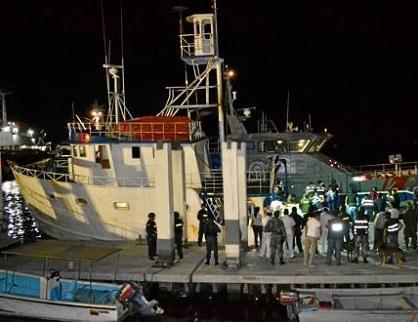 Origen del barco 'Doria' sería dudoso por tener 5 banderas