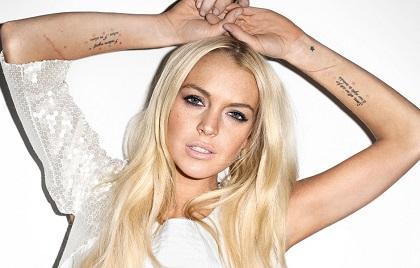 Lindsay Lohan quiere recuperar su carrera y su fama