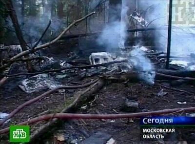 Mueren nueve personas al estrellarse un avión An-12 en Rusia