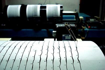 Un terremoto de 5,3 grados afecta al norte de Chile
