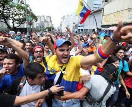 """Estudiantes convocan a """"Marcha de los valientes"""""""