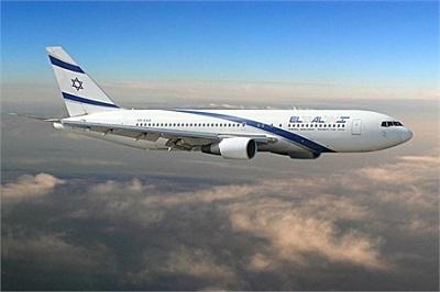 Un avión aterriza de emergencia tras los gritos 'terroristas' de un pasajero