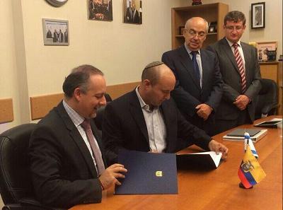 Israel y Ecuador firman acuerdo para fondos de capital de riesgo