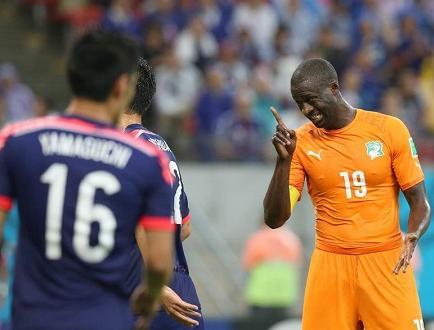 Costa de Marfil gana por 2-1 a Japón en el estadio Arena (Videos)
