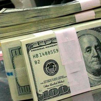 2 mil millones emitidos en bonos