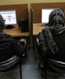 Irán arresta a dos internautas por criticar los ataques con ácido a mujeres