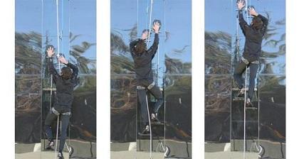 Crean tecnología para desplazarse por paredes verticales
