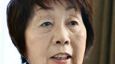La 'viuda negra de Kioto' heredó más de 8 millones de dólares de sus parejas