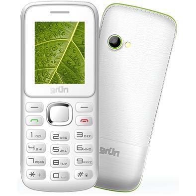 Nueva promoción dará celular a 34,99 dólares