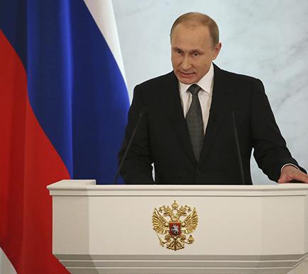 Putin anuncia una amnistía fiscal para los capitales que regresen
