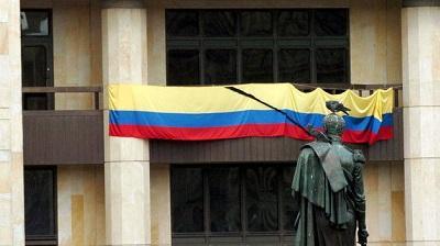 La Corte IDH condena a Colombia por el caso de la toma del Palacio de Justicia