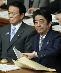 Japón y Jordania estudian el canje de rehenes con Estado Islámico