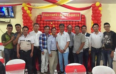 Se formó la primera Colonia China en Santo Domingo de los Tsáchilas