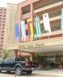 Hotel Oro Verde de Manta realizará un agasajo por el Día Internacional del Niño