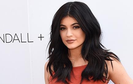 A Kylie Jenner le resulta difícil ser famosa