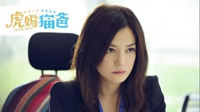 Actriz china es demandada por tener una 'mirada intensa' en la TV