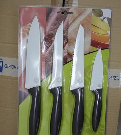 Adquiere 4 cuchillos por tan solo 16,99 dólares