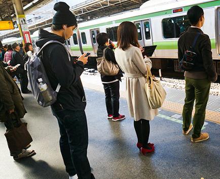 El 25 % de los japoneses  es virgen a los 3o años
