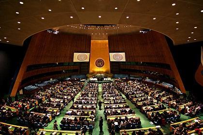 La ONU insta a Venezuela a garantizar la independencia del Poder Judicial