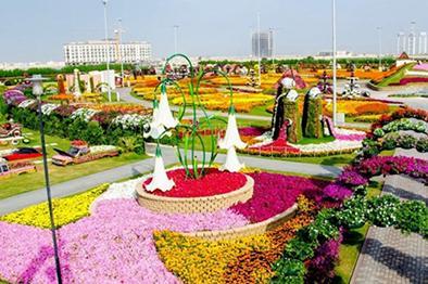 Es el jardín  más grande del mundo