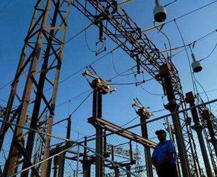 Crédito de $ 80 millones para sistema eléctrico