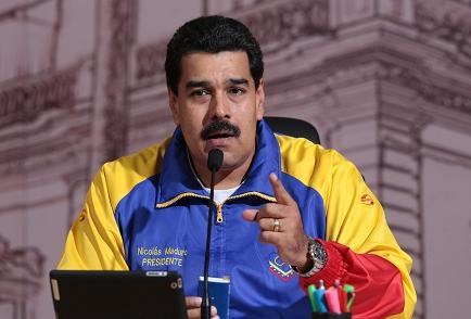 Admiten que primarias del oficialismo venezolano identifican a quienes votan