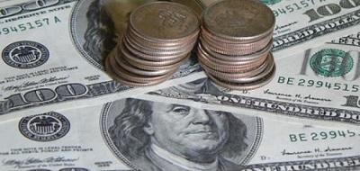Ecuador cerró septiembre con una inflación del 0,26 %