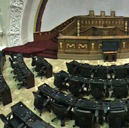 ¿Qué pasó con el cuadro de Hugo Chávez que estaba en la Asamblea Nacional?